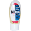 Allimax International Limited Alliderm Gel 30 mL A00284