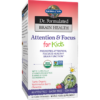 Garden of Life Dr. Formulated Attention Kids 60 tabs G20715