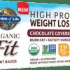 Garden of Life Organic Fit Bar Chocolate Cherry 12 bars G22092