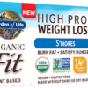 Garden of Life Organic Fit Bar S039mores 12 bars G22030