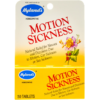 Hylands Motion Sickness 50 tabs H91471