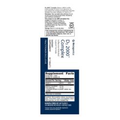 Metagenics Vitamin D3 2000 Complex Label